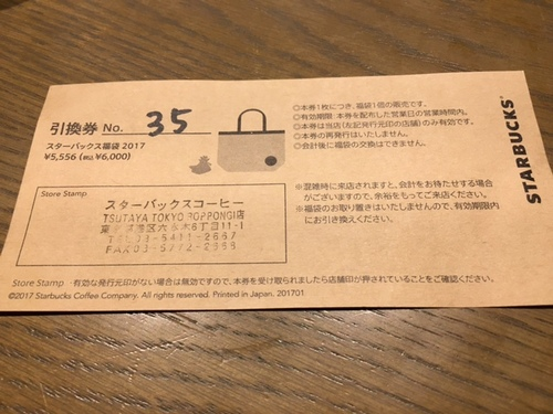 IMG_8028.JPG